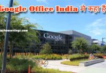 google india office india me kaha hai