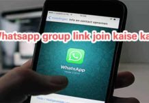 whatsapp group link join kaise kare in hindi