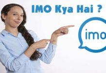 IMO Video Calling App Kya Hai Aur Kaise Download Kare