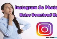 Instagram Se Photo Kaise Download Kare Instagram Photo Downloader