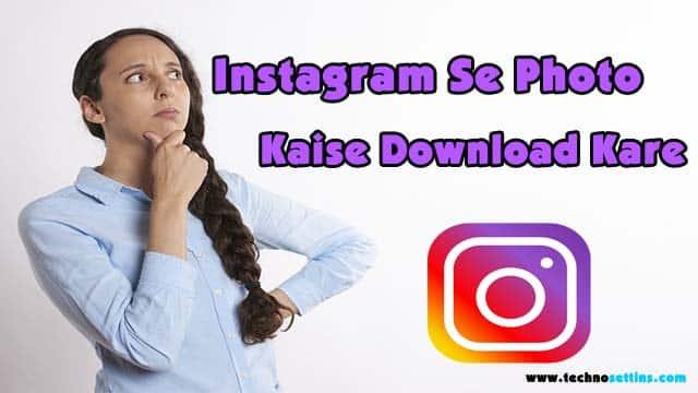 Instagram Se Photo Kaise Download Kare Instagram Photo Downloader