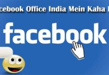 Facebook Office India Mein Kaha Hai