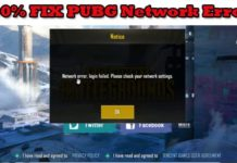 pubg network error login failed 100% fix kaise kare