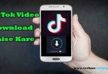 tiktok video download kaise kare