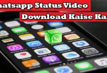 whatsapp status video download kaise kare
