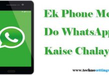 dual whatsapp app download for android phone