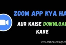 Zoom App Kaise Download Karen