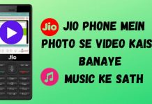 jio phone me photo se video kaise banaye music ke sath