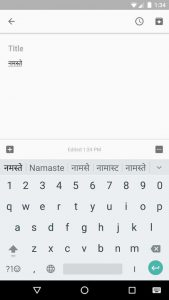 hindi typing in mobile