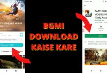 BGMI Download kaise kare